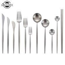 Набор столовых приборов Десертные Вилки Ножи Ложки палочки для еды нержавеющая сталь столовое серебро стейк посуда матовые серебряные столовые приборы посуда