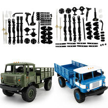 WPL B-24DIY Military GAZ RC Four-Wheel Drive 1:16 Off-Road Crawling Vehicle Climbing Model Accessories DIY Assembly Vehicle Toy