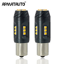 2x LED CanBus 1156 7506 7528 BA15S P21W led BAU15S PY21W T20 7440 WY21W For Car Turn Signal Light Yellow Reversing light white