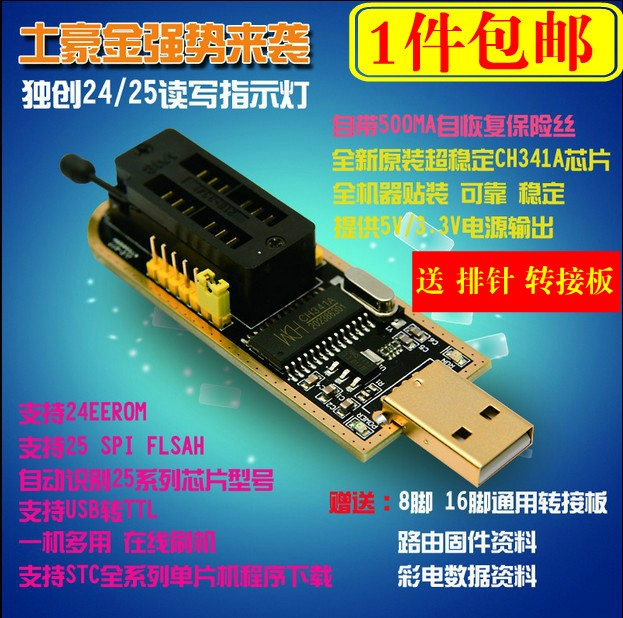 CH341A Programmer USB Motherboard Routing LCD BIOS FLASH 2425 Burner free shipping program ch2015 usb high speed programmer 300mil fp16 to dip8 socket eeorom spi flash data flash avr mcu programmer
