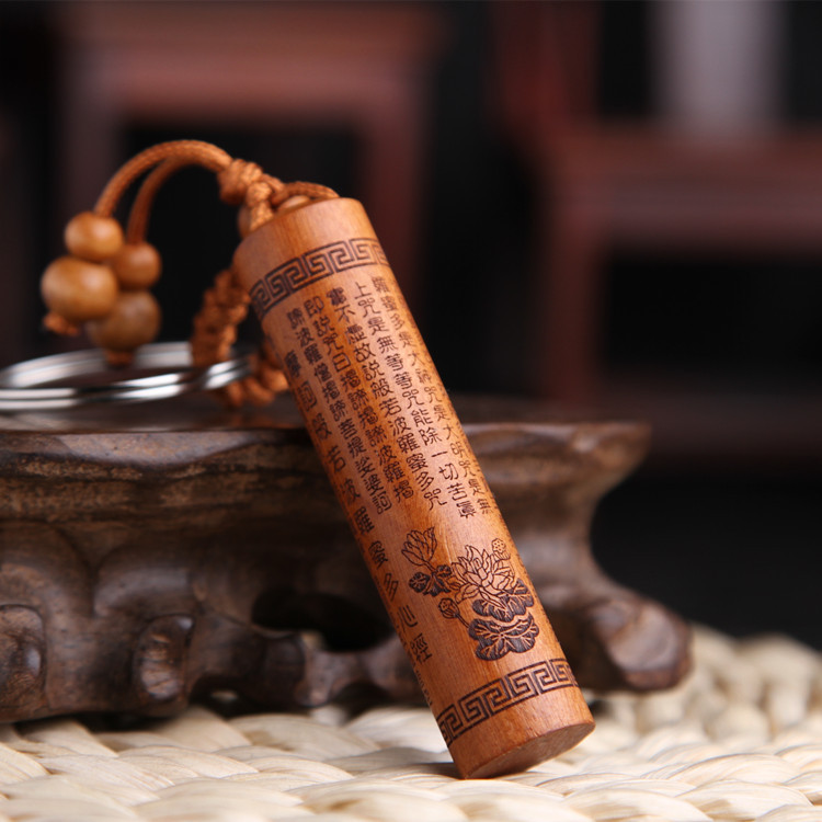 (10pcs)Bless The Ping An Engraving Products Wholesale Round The Heart Of The Peach Wood Statue Of Lotus Gifts.