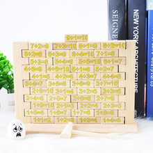 Childrens puzzle wood 54 logs laminated music problem child knock wall digital building blocks game toys