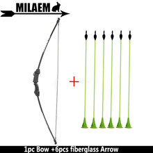 1Set 15lbs Archery Children Bow And Arrow Set Recurve With 6pcs Sucker Fiberglass Gift Shooting Hunting Accessories