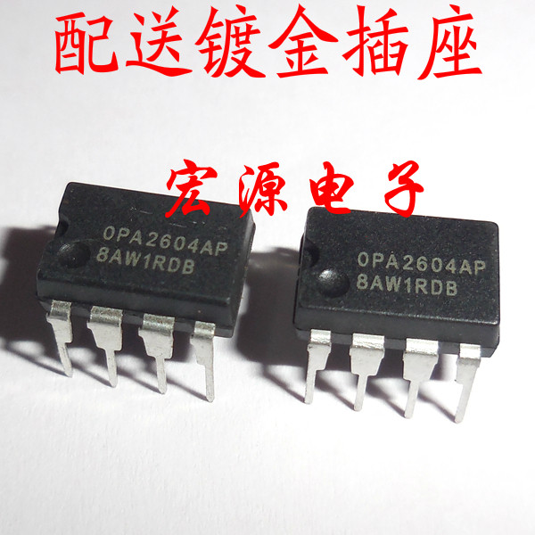 10pcs/lot OPA2604AP OPA2604 2604 DIP-8 In Stock