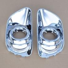 2 шт. ABS Chrome передние противотуманные лампы головного света чехол накладка для Jeep Compass 2011 2012 2013 2014 2015 2016 [QPA333]