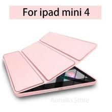 Nuevo Caso para el ipad Mini 4 de Silicona Caso Suave de LA PU Coque Auto Wake Cubierta Elegante de cuero para Apple iPad Mini 4