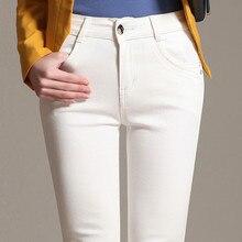 2017 весной и осенью плюс размер белые женские узкие джинсы брюки брюки удлиняют женские тонкий карандаш брюки для женщин дамы