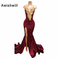 Custom Made Sexy Backless Satin with Gold Lace Front Slit Mermaid Evening Dresses for Women Formal Party Prom Dress Long