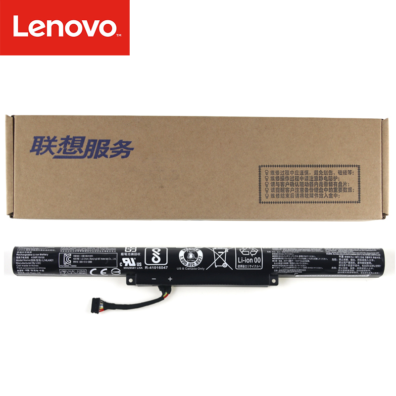 Original Laptop battery For Lenovo IdeaPad V4000 Y50C Z41 Z51 Z41-70 Z51-70 L14M4E01 L14S4A01 L14L4A01 L14L4E01 L14M4A01 new case for lenovo z51 70 z51 v4000 500 15 y50c palmrest cover upper case c shell laptop bottom cover