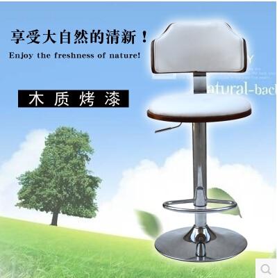 Bar Furniture Bar Chairs The Bar Chair Fashion European-style Bar Chair Bar Stool High Rotating Chair Lift Latest Technology