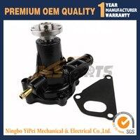 Water pump 129002 42004 for YANMAR 4TNV88 4TNE88 4TNE84 Skid Steer Excavator