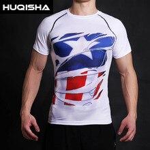El camisetas 3D corta