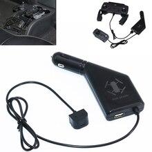 Автомобильное зарядное устройство спарк с таобао защита экрана пульта управления к дрону mavik