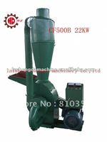 High quality feed grinding mill price