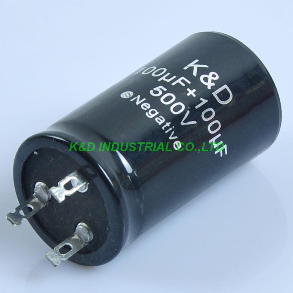 1 pc 35*70mm Pode Eelectrolytic Capacitor 100 uf + 100 uf 500 v Amplificador de Guitarra