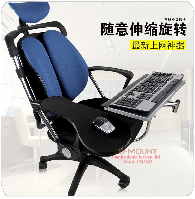 D mount OK010 Multifunctional Full Motion Chair Clamping Keyboard Support Laptop Desk Holder Mouse Pad Stainless