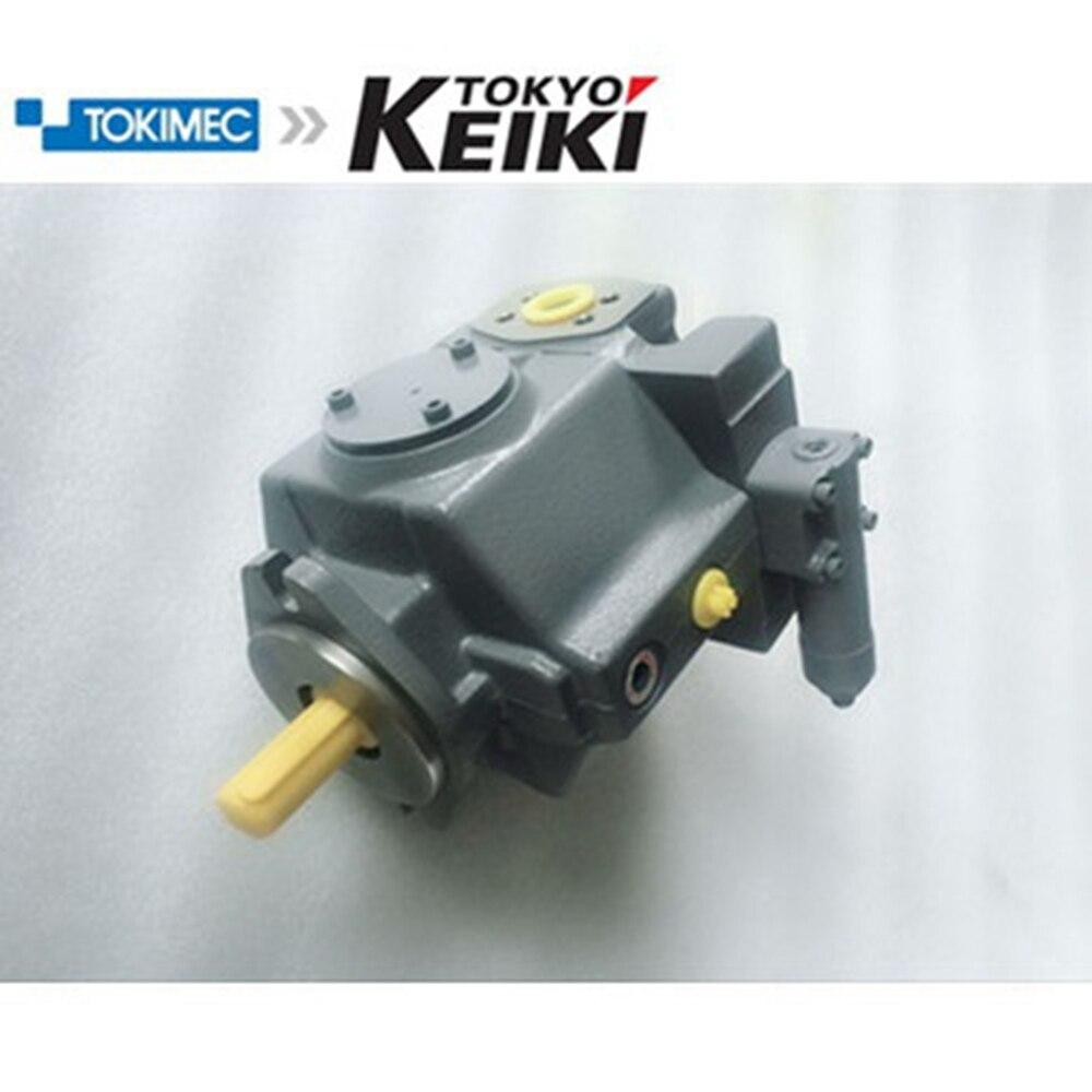 Tokimec Pumps P16VMR Low Noise Displacement Piston Pumps P21VMR High Pressure Oil Pump Pressure 14Mpa
