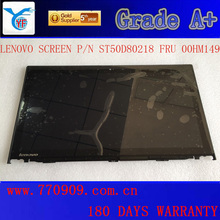 New laptop lcd display with bezel LP125WH2 SP T1 00HM149