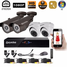 Eyedea 8CH Standalone Remote View DVR NVR Recorder HD 1080P 2.0MP Black 5500TVL Outdoor Waterproof CCTV Security 4 Camera System