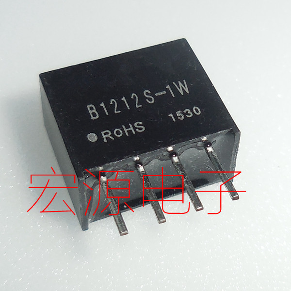 Free Shipping 50pcs lot B1212S 1W B1212S B1212 stock
