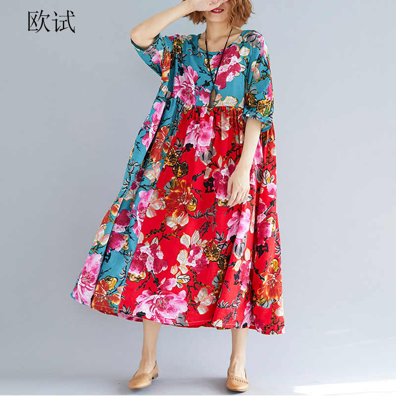 Women Summer New Dress Stitching Ethnic Style Art Floral Printed Plus Size  Dresses Casual Loose Dress 5b1ee6fa30df