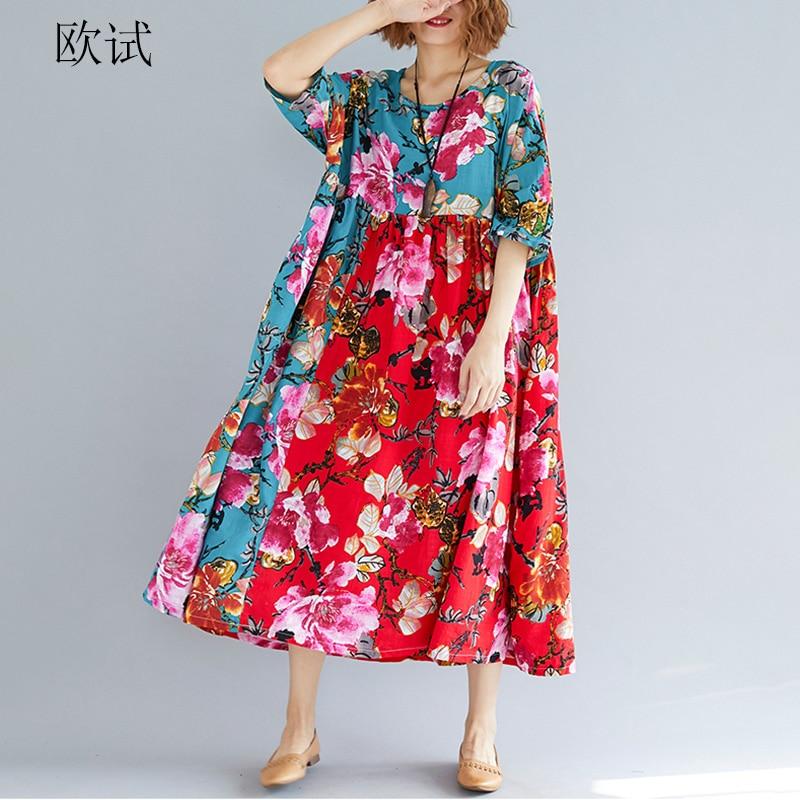 3328db47ec Szczegóły Feedback Pytania dotyczące Kobiety lato sukienka forniru etniczne  Floral Print chiński sukienki Plus Size dorywczo luźne panie sukienka 4xl  5xl ...