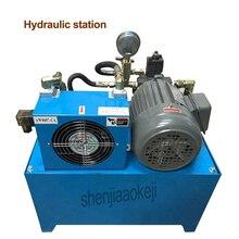 Hydraulic station hydraulic system pump 220v hydraulic oil pump station take nutrilite shaft 40L air cooling 750W/1500W optional
