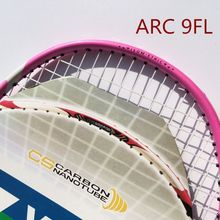Free shippping 1 piece ArcSaber 9FL badminton racket the lightest racket in the world with T Joint,JP Version,badminton racquet