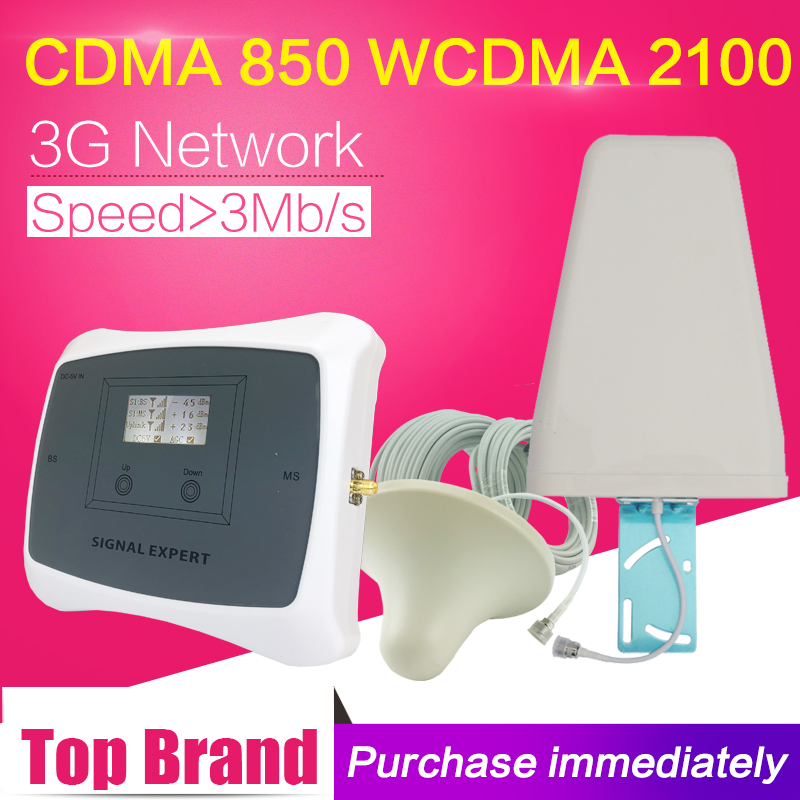 ATNJ 2G 3G Cell Phone Signal Booster 70dB CDMA <font><b>850</b></font> WCDMA <font><b>2100</b></font> Band Cellular Signal Repeater CDMA <font><b>850</b></font> WCDMA 2100mhz Amplifier Set image