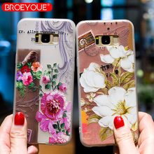 Case For Samsung Galaxy J3 J5 J7 A3 A5 A7 A8 2016 2017 2018 Prime TPU Silicone Case For Samsung Galaxy S7 S8 S9 S10 Edge Plus стоимость