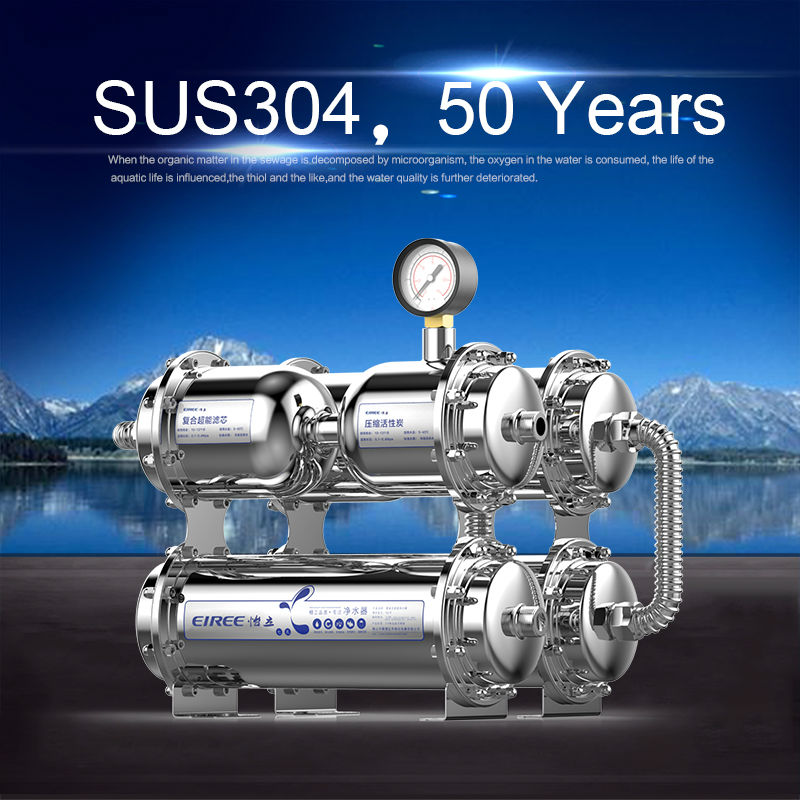 2015 China UF water purifier factory manufacturer 5000g hot selling low price uf water purifier machine