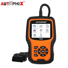Autophix 7910 Professional OBD2 Automotive Scanner For E46 E90 E60 E39 DPF TPMS SAS Oil Reset Full System OBDII Diagnostic Tool