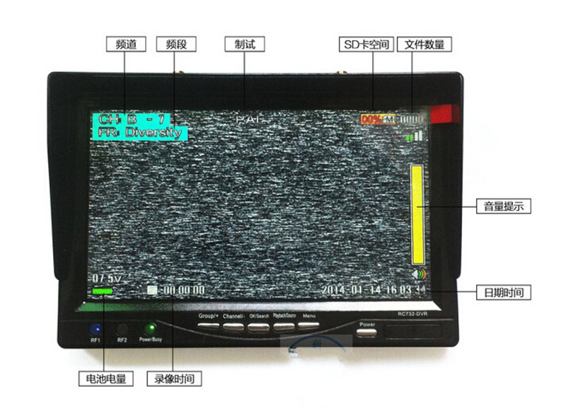 TS832 600mW Wireless Transmitter PAL System 2 Axis Servo Gimbal Camera One Machine 7 800*480 RC732 DVR TFT LCD Screen - 6