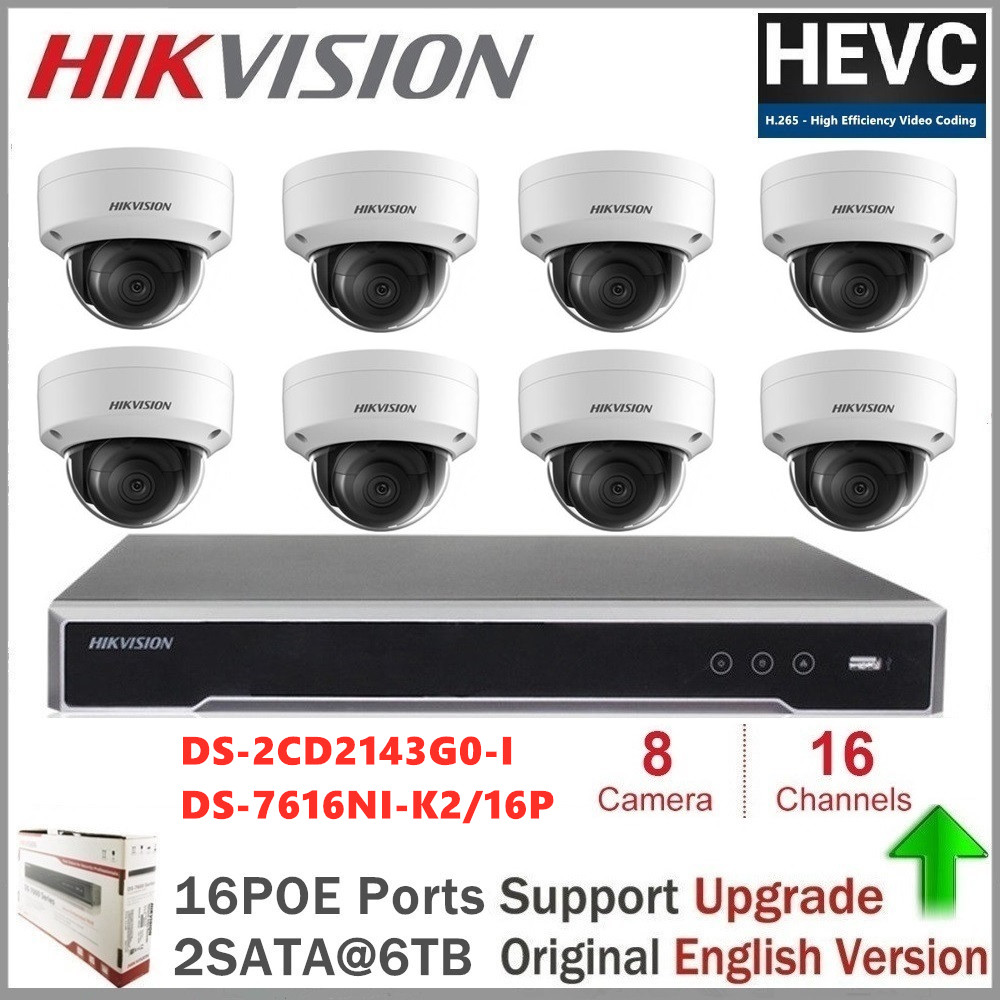 Hikvision Network POE NVR Kit CCTV Security System 8pcs 4MP Dome IP Camera IR Night Vision Surveillance Set image