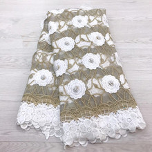 Hot Selling Beaded African Cord Lace Fabrics Latest French Tulle Fabric Nigerian for Dress HX1390-2