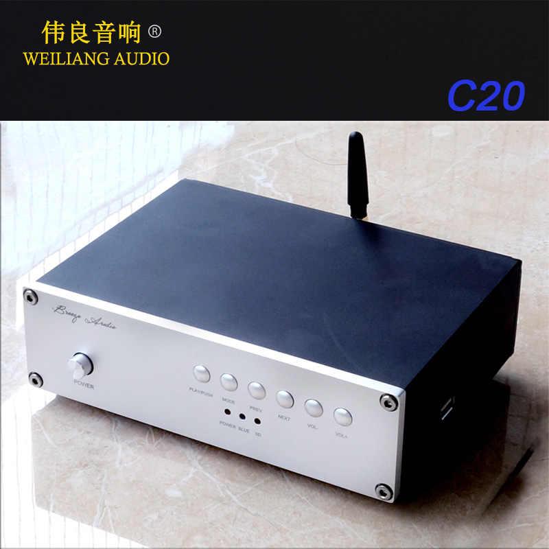 C20 ES9018K2M/ES9028Q2M цифровой аудио декодер DAC + Bluetooth 4,2 проигрыватель без потерь Музыкальный плеер Поддержка SD u-диск вход