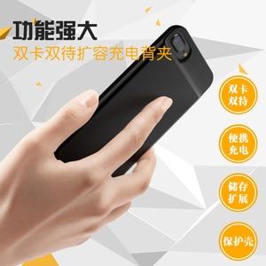 Dual sim case & Phone protecti