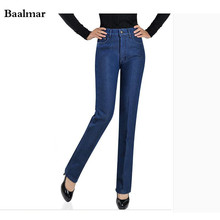 2017 Warm Women Jeans High Waist Pants Female For Winter Stretchy Brand High waisted Jeans Femme