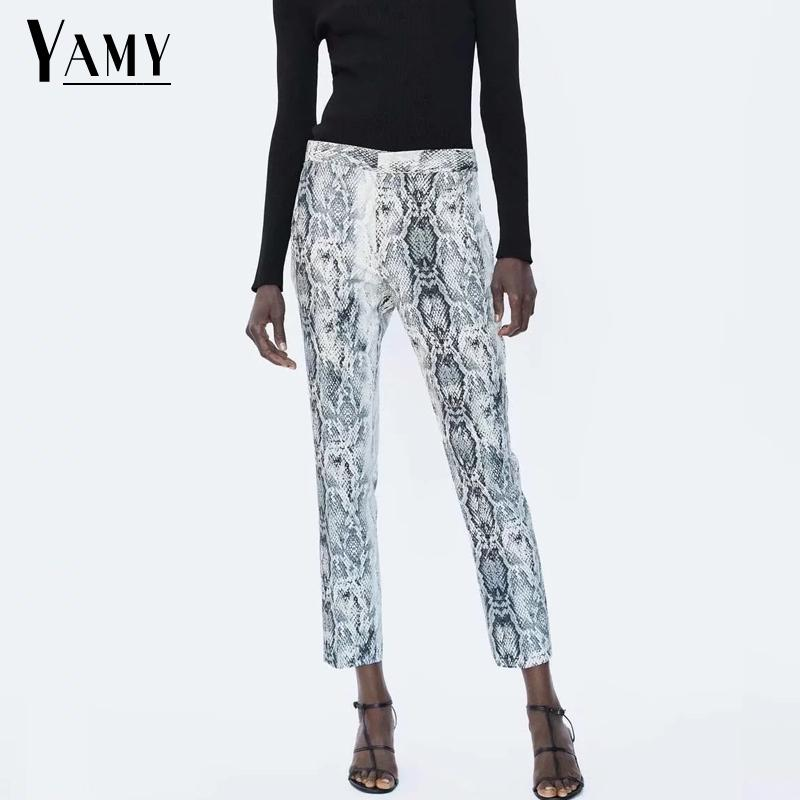 Autumn winter snake print harem pants women high waist pants Streetwear slim trousers korean style punk pencil pants 2018