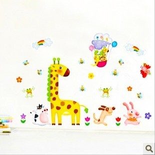 Second generation cartoon wall stickers animal child real baby decoration sticker