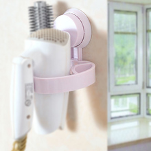 Plastic wall hanging blow dryer stand static suction hair drier holder electric blower rack seamless suction bathroom storage