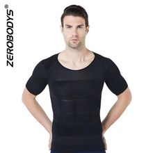 Mens Slimming Shaper Posture Vest Male Belly Abdomen For Corrector Compression Body building Fat Burn Chest Tummy Shirt Corset