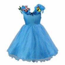 Cinderella Dress baby girl party dress girls dresses vestido cinderela princess girl robe enfant tulle dresses for girls 2-10T цена в Москве и Питере