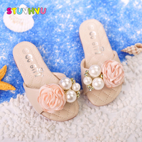 Pink dress shoes for girls 2018 Brand children's casual slippers fashion girl pearl shoes soft bottom kids princess shoes beige