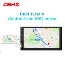 """2 DIN автомагнитола для Android 8,0 телефон и iphone зеркальная связь емкостный сенсорный экран """" MP5 Bluetooth Камера мультимедийный плеер"""