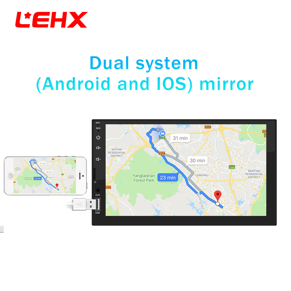 2 DIN car radio for Android 8.0 phone and iphone Mirror Link capacitive touch screen 7″ MP5 Bluetooth  camera multimedia player
