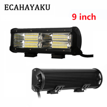 ECAHAYAKU 9 Inch LED work Light Bar For Off-road 4x4 4WD Atv Uaz 4WD Suv Driving Motorcycle spotLight Truck fog Lights Auto Lamp стоимость