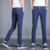 Más el Tamaño 28-36 Primavera Verano 2016 Para Hombre Pantalones de Algodón Delgado Casual Slim Fit Hombres de Negocios Pantalones de Vestir Clásicas 2 Colores