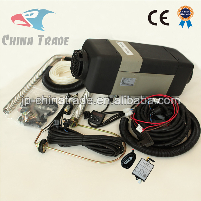 with GSM cellphone control 5KW 12V Gasoline Air Parking Heater similar with Webasto Heater ( not webasto )