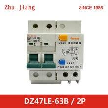 Dz47le 63b дуговых автоматический выключатель с землей защита